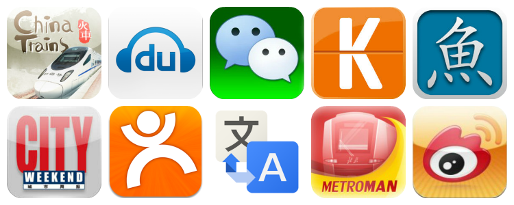 Here's a list of some of the most useful apps for surviving life in China so when you're lost in the big city, craving some good, old-fashioned Western food, or having communication problemsagainyou know where to look. They range from dictionaries to maps and even messaging services. All of them are free and they are all available on iPhones, iPads[…]