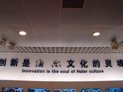 Haier has held the title of being the world's largest white goods manufacturer and retailer for 5 consecutive years, with a retail market share of 9.7% in 2013 (www.haier.net). The company was inaugurated in Qingdao, northern China, in 1984 when founder Zhang Ruimin took over Qingdao General Refrigerator Factory. Zhang and his management team managed to turn the debt-ridden company […]