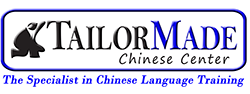 tailormade-chinese-center-logo